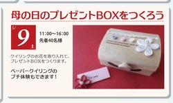 15_4~5GW町田rika.jpg