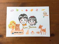 20201003fujisawa.jpg