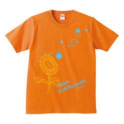 ひまわり組オレンジ.jpg