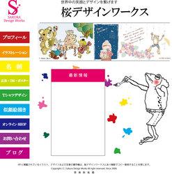 桜デザインTOPスライド入.jpg