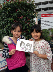 asuka&atsuki.JPG