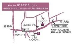 hirovin名刺地図面.jpg
